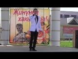Илсаф Гильмутдинов - Яшь гомер