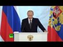 Интонации влиятельного оратора Владимир Путин