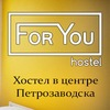 Хостел For you Петрозаводск гостиница эконом