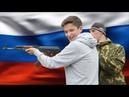 FIRING AK 47's IN RUSSIA TO CELEBRATE ENGLAND'S WIN