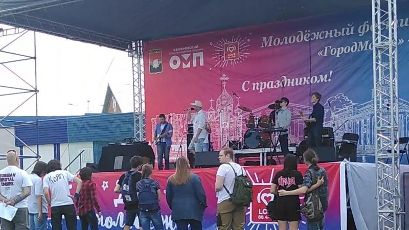 Tespian Поехал Головой Рок фестиваль Над Землёй 2018 Стадион Химик 30 06 2018