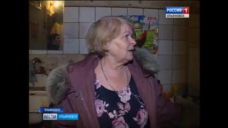 аварийный дом.лихачева13