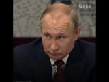 Костин попросил списать 104 тыс. руб. с личного счета Путина