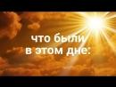 Video f9bcc46e74a714c365cbe816c38a4db4