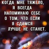 Анкета Александр Купин