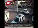 Скрин-эд публикует видеокадры нападения боевика на пост полиции в Ингушетии