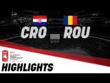 Хорватия - Румыния - 3:7
