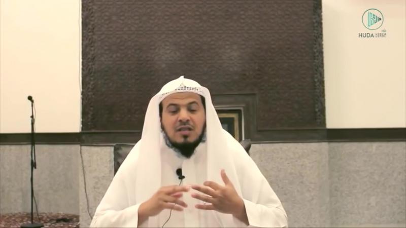 Шейх Хамис аз-Захрани _ Рамадан воспитывает богобоязненность