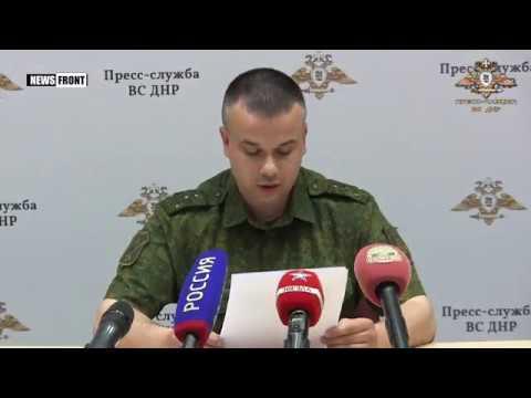 Киев усилил позиции ВСУ в Донбассе дюжиной реактивных систем залпового огня «Град»