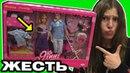 БЕРЕМЕННАЯ КУКЛА БАРБИ ! Куклы Монстер Хай, Лол сюрприз, Барби, Охота на кукол Monster High, LOL