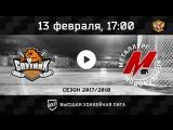 «Спутник» Нижний Тагил - «Металлург» Новокузнецк
