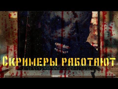 Обзор фильма Крикуны 2016 18