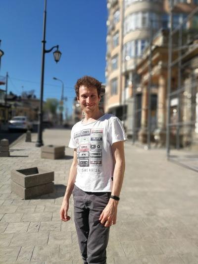 Евгений Апакидзе