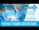 🙏БЕСПЛАТНЫЕ ОПЕРАЦИИ по восстановлению груди по полису ОМС для граждан РФ