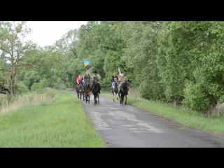 Пробег на лошадях