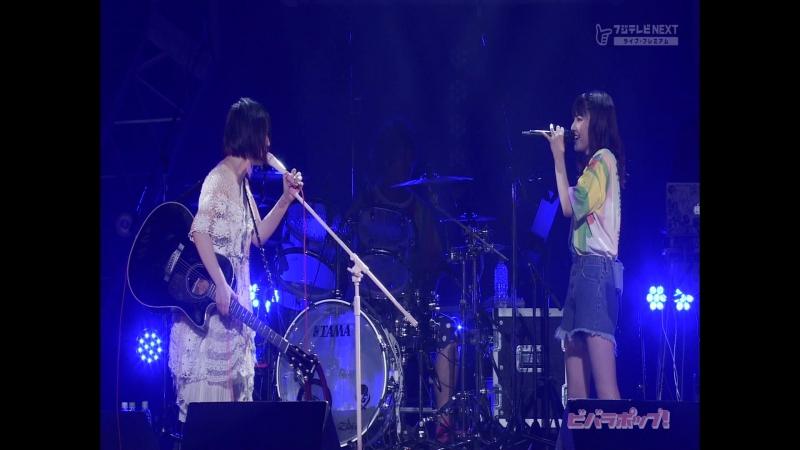 Oomori Seiko with guest artists - VIVA LA POP 180717 (Fuji TV NEXT)