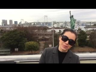 Отзыв от Анастасии из Японии (Токио) о David King.