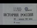 Учебник, в котором Майдан назван революцией, отправлен на экспертизу