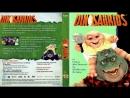 Семья динозавров / Dinosaurs (1 сезон 1-4 серии) (1991)