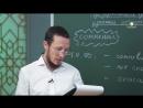 Изучайте хадисы
