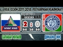 Dinamo Mn 0 Salavat Yulaev 2, 2 December 2017 Highlights