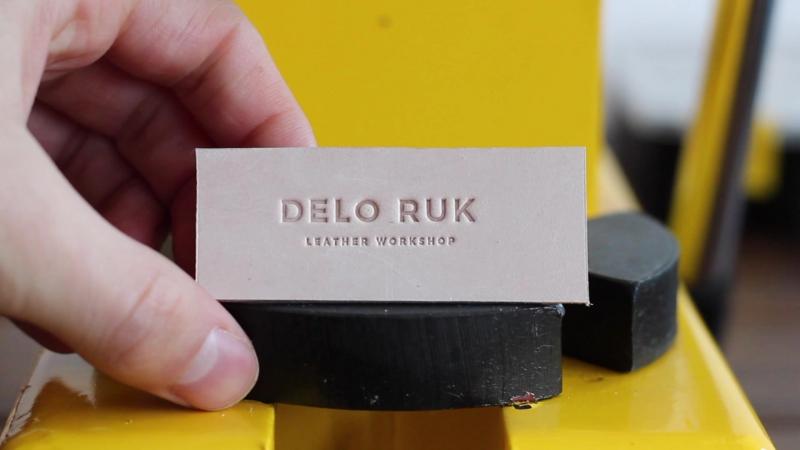 Workshop DELO RUK | Тиснение логотипа