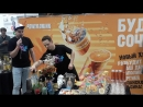 бармен шоу Александр Синицын