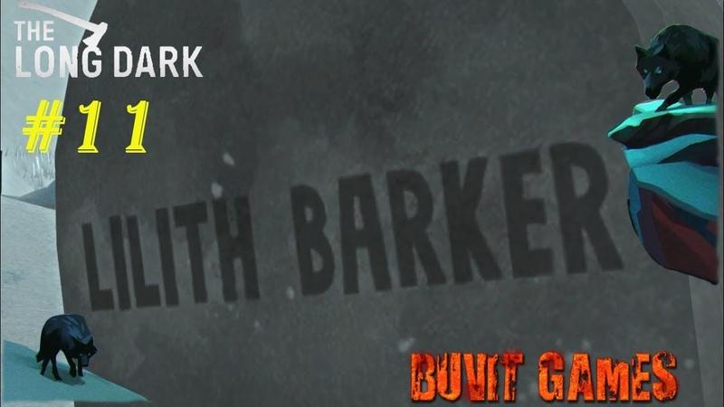 11 История семьи Баркеров - The Long Dark ► Wintermute