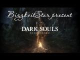 (rus) Темные душонки Dark Souls #DarkSouls #twitch #стрим