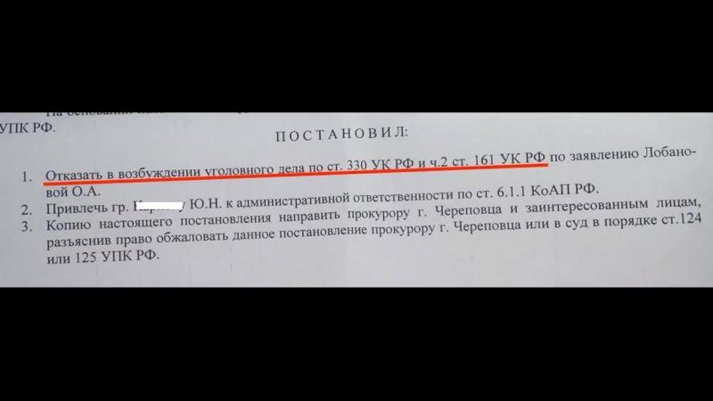 ЭТО ЖУТЬ! ПОСЛУШАЙТЕ ГОЛОС НА ВИДЕО! В Череповце начался суд по громкому делу об избиении женщиной 12-летней школьницы