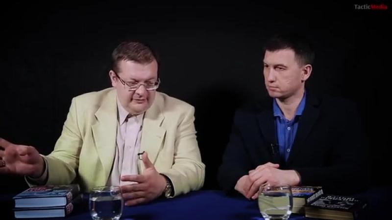 Алексей Исаев - Смоленское сражение и крах блицкрига
