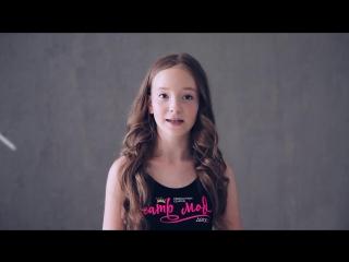 видеовизитка: Алиса Иванова