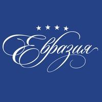 Логотип Евразия отель 4*, г.Тюмень