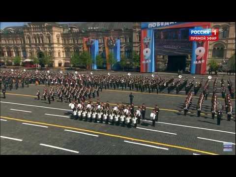 Мы армия страны и марш Прощание Славянки Парад Победы 2018