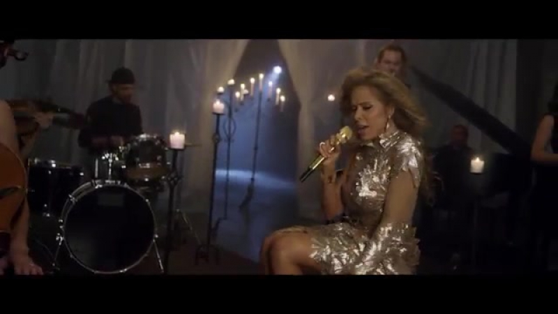 Gloria Trevi - Como Si Fuera La Primera Vez Aka La Primera Vez