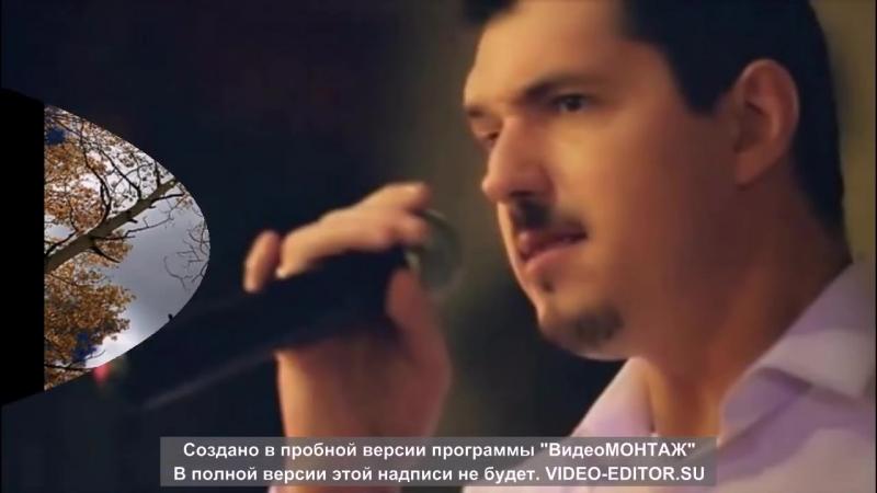 Прости меня за одиночество_Памяти А Кобякова