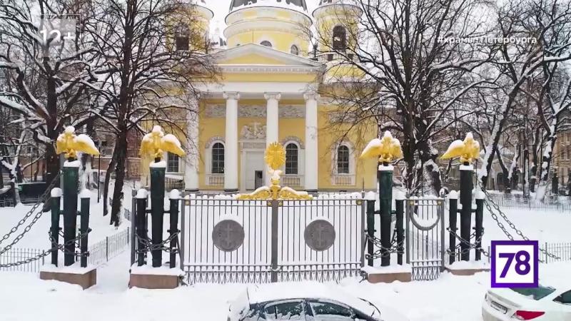 Петербурговедение Спасо-Преображенский собор