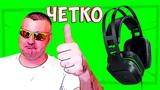 Razer Electra V2 В ФОРТНАЙТ КОРОЛЕВСКАЯ БИТВА