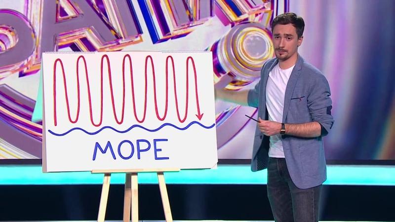 Comedy Баттл: Иван Ястребов - Финальные графики