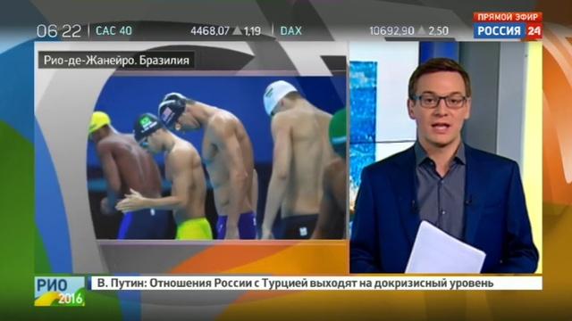 Новости на Россия 24 • Рио-2016. Медальные итоги вторника
