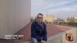 GRMZK PODOLSK BATTLE | AWESOME BOY