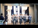 Танец морячек))) Самые творческие, самые активные и самые красивые учителя 32 школы!)))