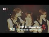 ABC -S- MC cuts (с рус. суб.)