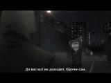 Момент из Токийский гуль:Re