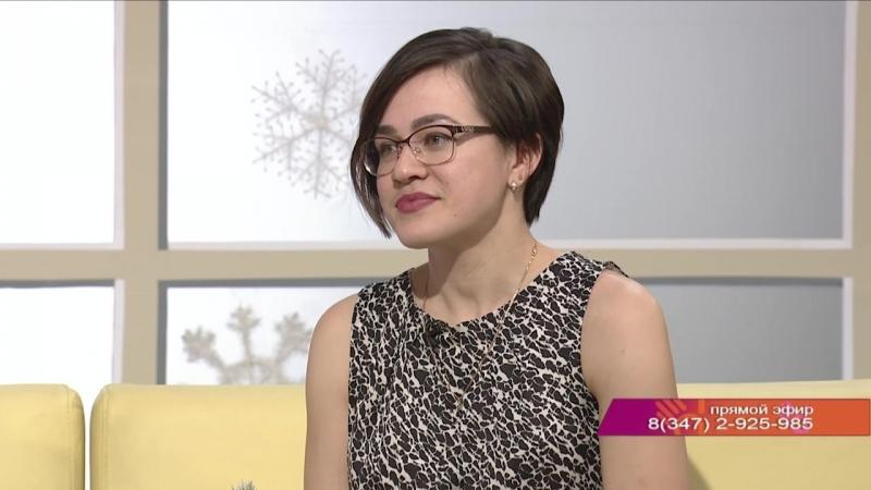 Салям 21.02.2018. Гостья студия - Гульнара Идрисова
