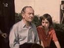 Каникулы у бабушки 1976