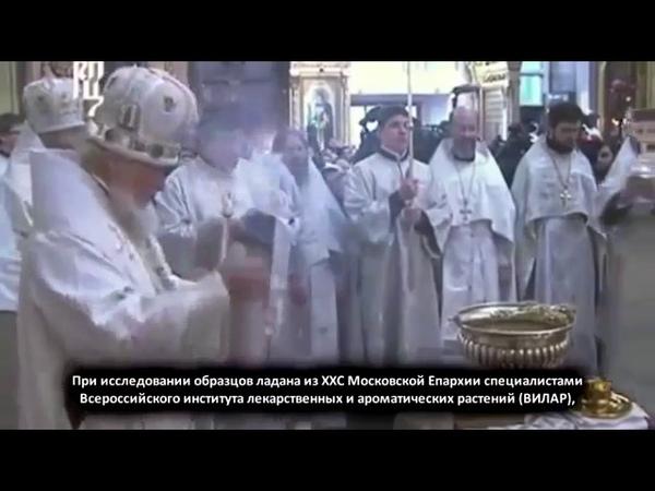 2.ОБкуреные!- религиозные секты! ВозДейСтВийЯ i ВлиЯние