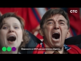 5 сезон «Молодежки. Взрослая жизнь» на МегаФон.ТВ