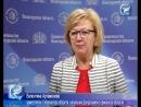 Расходная часть областного бюджета увеличится на 3 3 миллиарда рублей