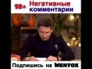 Гарик с Батрухой читают негативные коментарии к каналу
